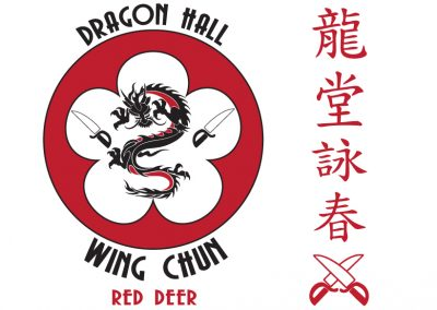 Dragon Hall Wing Chun – Logo Design