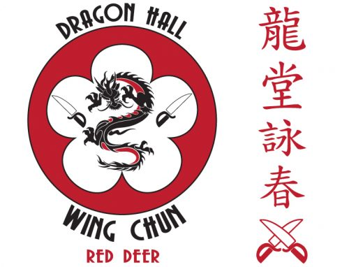 Dragon Hall Wing Chun – Logo Design