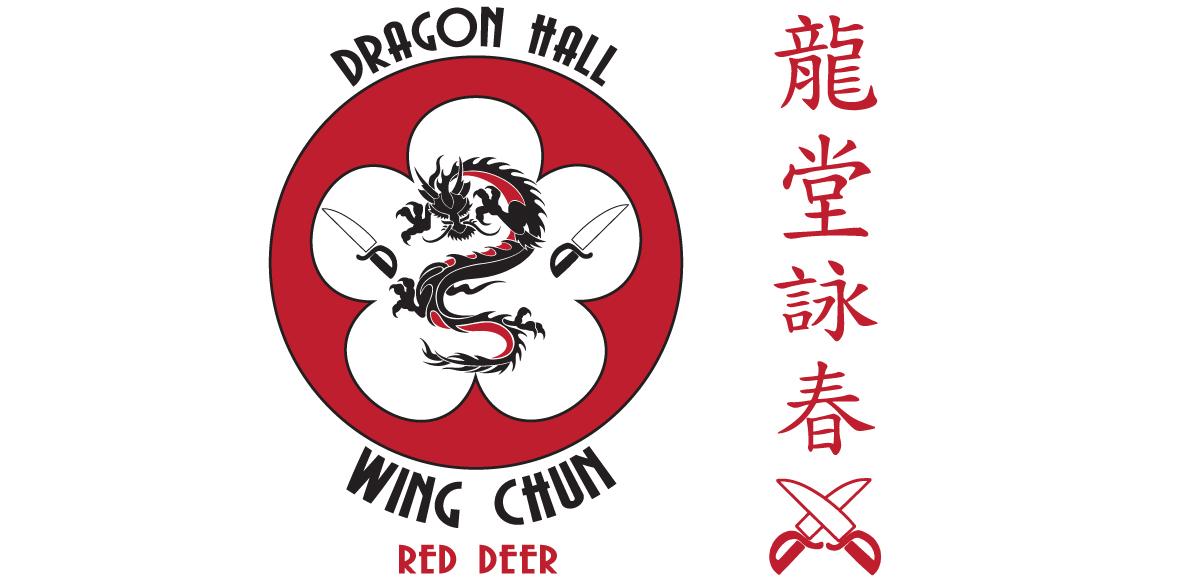 Dragon Hall Wing Chun Logo Design
